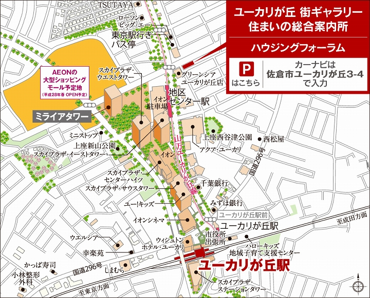 gallery_map
